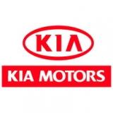 Резинки стеклоочистителей автомобилей KIA