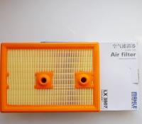 Фильтр двигателя воздушный а/м Skoda Octavia A7, дв. EA211 1,2T 1,4T