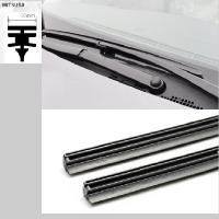 "Резинки щеток стеклоочистителей Nissan Teana 3 пок., (14-) (28""- 700мм.+ 16""-400мм.)"