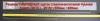 Резинки ГИБРИДНЫХ щеток стеклоочистителей Hyundai Solaris (2010 г. - 2017г.) 650мм.+400мм.