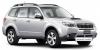 Резинки ГИБРИДНЫХ щеток стеклоочистителей Subaru Forester III пок.(2008г.-2013г.) (600мм.+450мм.)