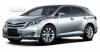 """Резинки ГИБРИДНЫХ щеток стеклоочистителей Toyota Venza (c 2008-н.в.) (26""""-650мм.+ 22""""-550мм.)"""
