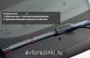 """Резинки бескаркасных щеток стеклоочистителей  Volkswagen Jetta VI (24""""-600 мм.+ 19""""-475 мм.)"""